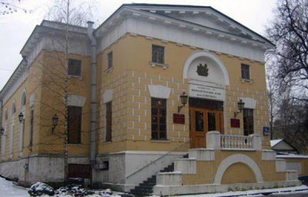 Минералогический музей имени А.Е. Ферсмана