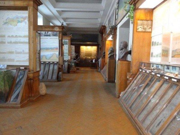 Музей Землеведения
