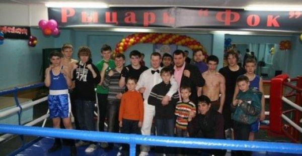 Бокс в Москве. ЮВАО. Клуб бокса «Рыцарь»