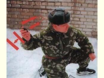 Граната в профиле спецназа