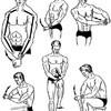 Альтернативная гимнастика