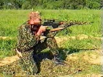 Способы стрельбы