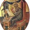 Новый Завет. Евангелие от Матфея