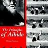 Митсуги Саотоме. Принципы Айкидо