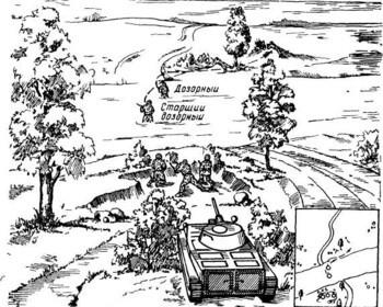 Разведка местности, препятствий и заграждений