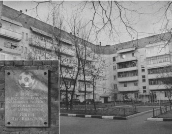 Библиотека портала. Лев Яшин. Часть 2