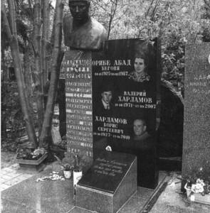 Библиотека портала. Валерий Харламов. Легенда № 17. Часть 3