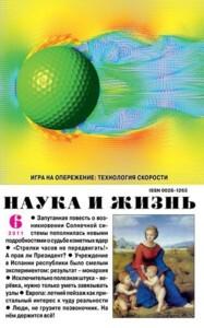 Игорь Балабанов. Узелок на память