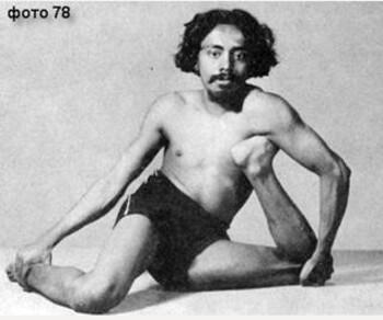 Дхирендра Брахмачари. Йогасана Виджняна