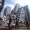 О землетрясениях