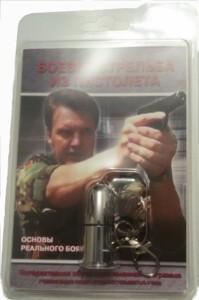 Боевая стрельба из пистолета. Именной паспорт стрелка