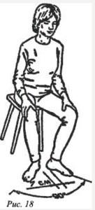 Галина Шаталова. Здоровье человека: Философия, физиология, профилактика. Книга третья. Философия здоровья. Приложения